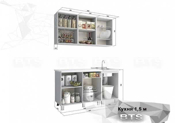 Кухня 1,5м МДФ блестки гранат