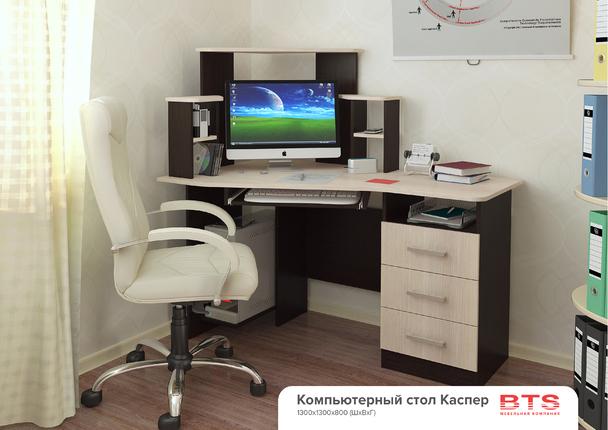 Стол компьютерный Каспер венге - лоредо