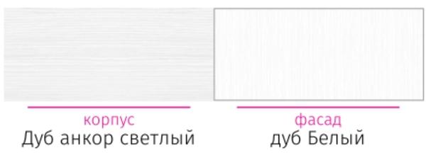 Зеркало Медина ЗР-041