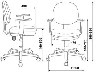 Кресло детское Бюрократ CH-W356AXSN голубой
