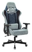 Кресло игровое Бюрократ VIKING-7 KNIGHT синий
