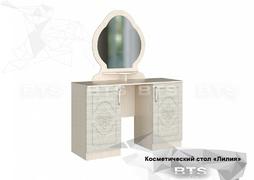 Косметический стол Лилия дуб атланта - дуб беленый