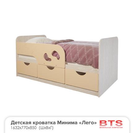 Кровать детская Минима Лего 1860 дуб атланта - крем брюле