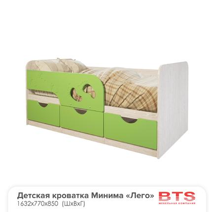 Кровать детская Минима Лего 1600 дуб атланта - лайм глянец