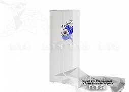 Шкаф для одежды Трио ШК-09 Король спорта