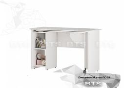 Письменный стол ПС-03 белый