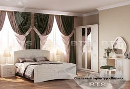 Модульная спальня Лилия дуб атланта - дуб беленый комплект-1