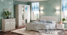 Модульная спальня Лилия дуб атланта - дуб беленый комплект-2