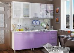 Кухня Люкс 2,0м акварель