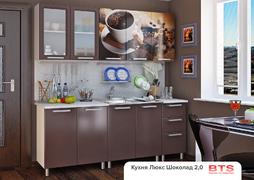 Кухня Люкс 2,0м шоколад