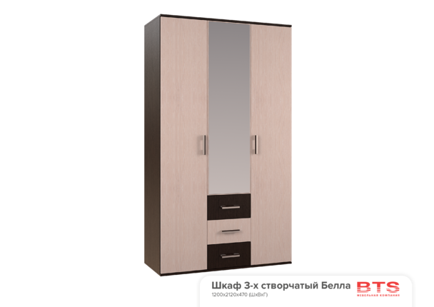 Шкаф 3-х створчатый Белла венге-дуб атланта