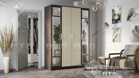 Шкаф 4-х створчатый Фиеста венге - лоредо new
