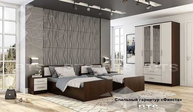 Спальный гарнитур Фиеста комплект-3