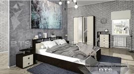 Модульная спальня Саломея венге - лоредо комплект-2