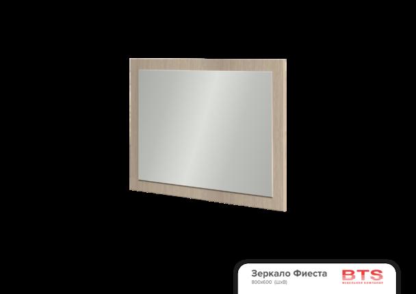 Зеркало Фиеста венге - лоредо