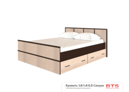 Кровать 1,6м Сакура венге - лоредо