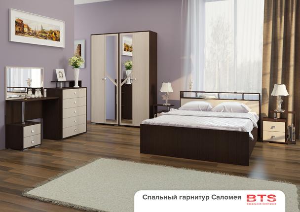 Модульная спальня Саломея венге - лоредо комплект-1