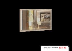 Зеркало Саломея венге-лоредо