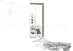 Шкаф Сенди ШК-09 (девочка)