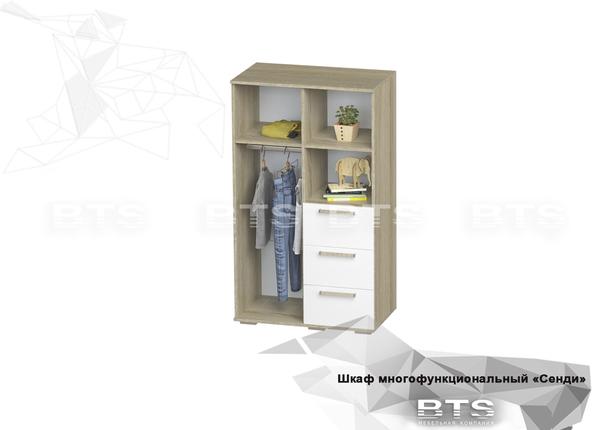 Шкаф многофункциональный Сенди ШК-10 (девочка)