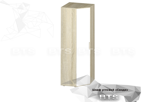 Шкаф угловой Сенди ШК-01 дуб сонома