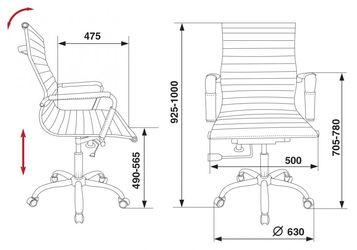 Кресло руководителя CH 883 Low