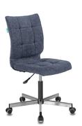 Кресло компьютерное CH-330M темно - синий