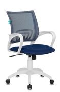 Кресло компьютерное CH-W695N темно - синий