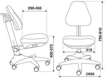 Кресло детское KD-2 розовый