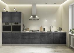 Кухня Лофт МДФ бетон темный комплект 4,0м