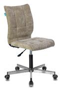 Кресло компьютерное CH-330 песочный