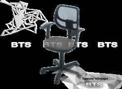 Компьютерное кресло Оскар черный