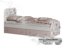 Кровать с ящиками Малибу КР-10 ясень белый - айскрим - фотопечать