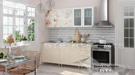 Кухня Латте МДФ 2м крем