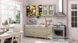 Кухня Санрайс МДФ 2м дуб софт тач - белый глянец
