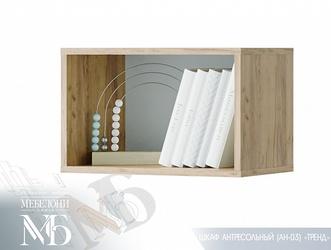 Антресоль Тренд АН-03 крафт - метрополитан грей