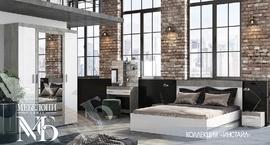 Модульная спальня Инстайл белый глянец - метрополитан грей