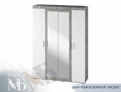 Шкаф 4-х ств Инстайл ШК-31 белый глянец - метрополитан