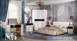 Спальный гарнитур Кимберли комплект-2