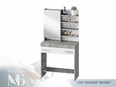 Стол туалетный Инстайл СТ-01 белый глянец - метрополитан грей