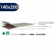 Наматрасник Альтаир 140х200