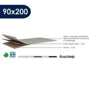 Наматрасник Альтаир 90х200