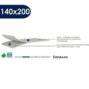 Наматрасник Капелла 140х200