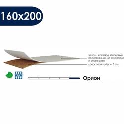 Наматрасник Орион 160х200