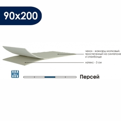 Наматрасник Персей 90х200
