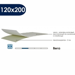 Наматрасник Вега 120х200