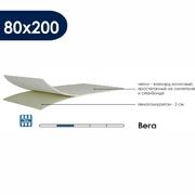 Наматрасник Вега 80х200