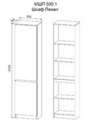 Пенал Марли МШП 500.1 белый глянец - дуб бунратти