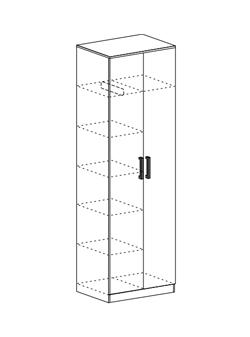 Шкаф с перегородкой Машенька ШК-204 венге - белфорт