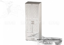 Шкаф 2-х створчатый Британика дуб атланта - дуб брашированный